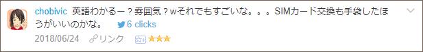 f:id:necozuki299:20180624235339p:plain