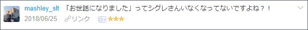 f:id:necozuki299:20180626153319p:plain