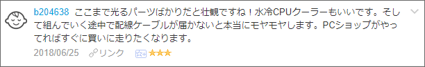 f:id:necozuki299:20180626153324p:plain