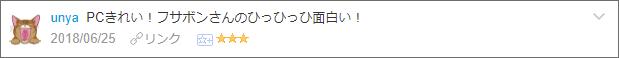 f:id:necozuki299:20180626153350p:plain