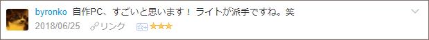 f:id:necozuki299:20180626153354p:plain