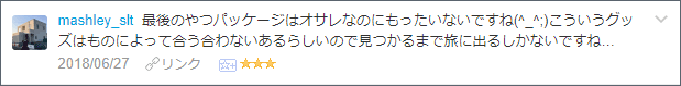 f:id:necozuki299:20180628015205p:plain