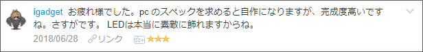 f:id:necozuki299:20180629135544p:plain