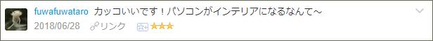f:id:necozuki299:20180629135557p:plain