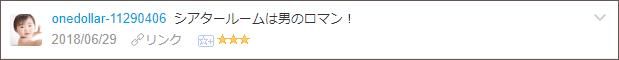 f:id:necozuki299:20180701011738p:plain