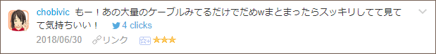 f:id:necozuki299:20180701011753p:plain