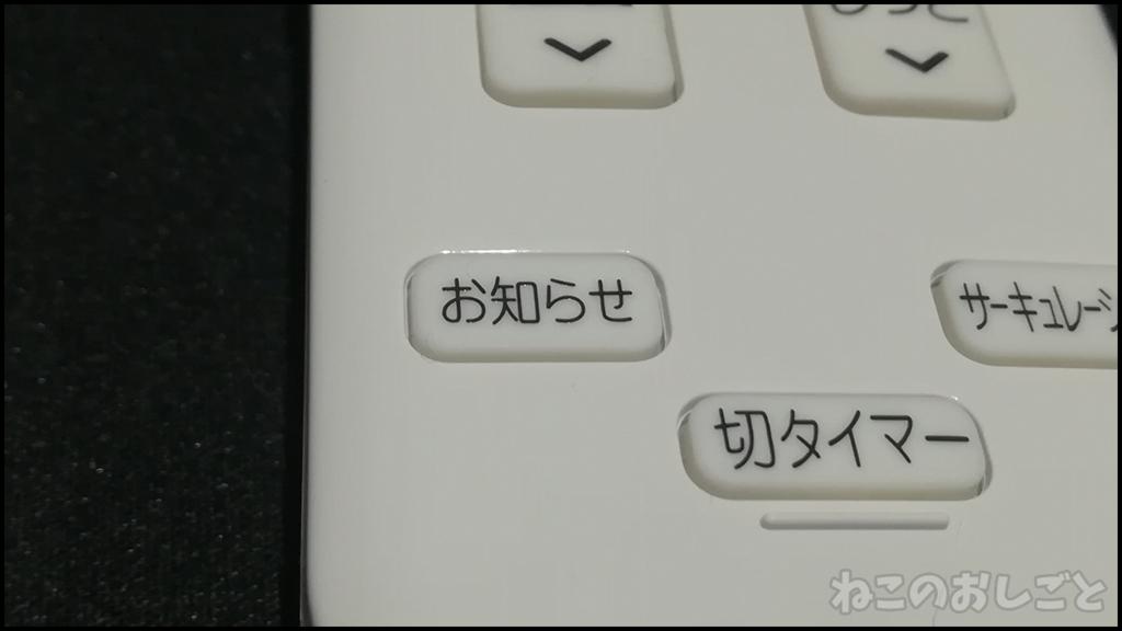 f:id:necozuki299:20180704161501j:plain