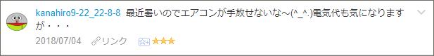 f:id:necozuki299:20180705220024p:plain