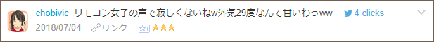 f:id:necozuki299:20180705220029p:plain