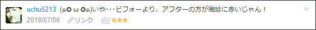 f:id:necozuki299:20180706194537p:plain