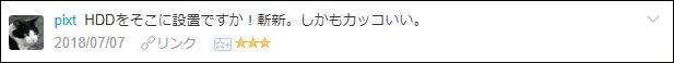 f:id:necozuki299:20180708021708p:plain