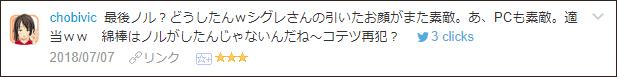 f:id:necozuki299:20180708021711p:plain