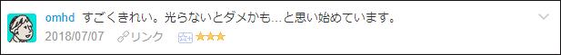 f:id:necozuki299:20180708021723p:plain