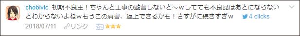 f:id:necozuki299:20180711165241p:plain