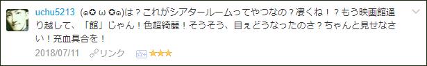 f:id:necozuki299:20180712165941p:plain