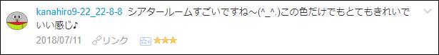 f:id:necozuki299:20180712165944p:plain