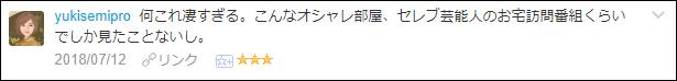 f:id:necozuki299:20180712170012p:plain