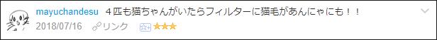 f:id:necozuki299:20180717005909p:plain