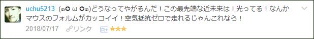 f:id:necozuki299:20180717220436p:plain