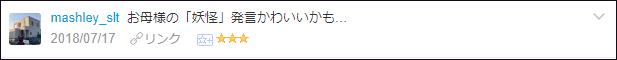f:id:necozuki299:20180718192116p:plain