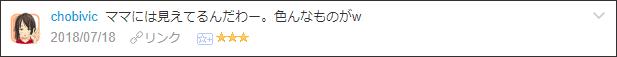 f:id:necozuki299:20180718192130p:plain