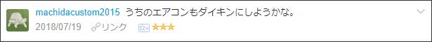 f:id:necozuki299:20180719205957p:plain