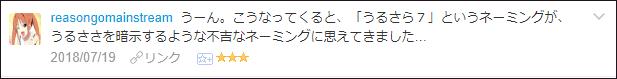 f:id:necozuki299:20180721035706p:plain