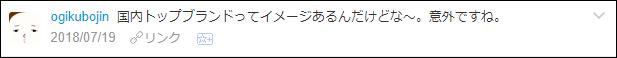 f:id:necozuki299:20180721035708p:plain
