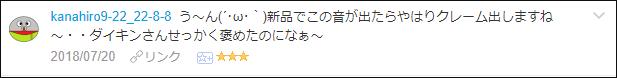 f:id:necozuki299:20180721035724p:plain