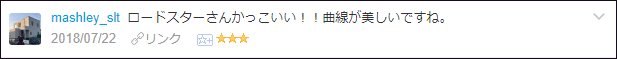 f:id:necozuki299:20180722230108p:plain