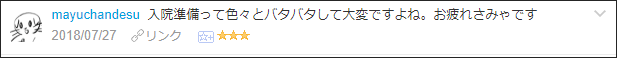 f:id:necozuki299:20180727134948p:plain