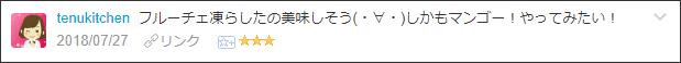 f:id:necozuki299:20180728153054p:plain
