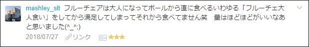 f:id:necozuki299:20180728153119p:plain