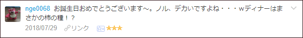 f:id:necozuki299:20180730015952p:plain