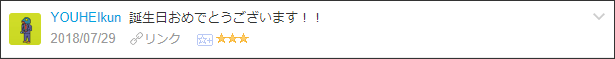 f:id:necozuki299:20180730020012p:plain