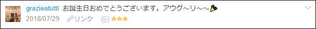 f:id:necozuki299:20180730020022p:plain