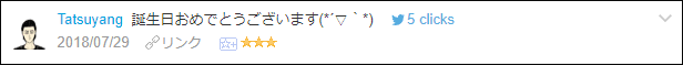 f:id:necozuki299:20180730020120p:plain