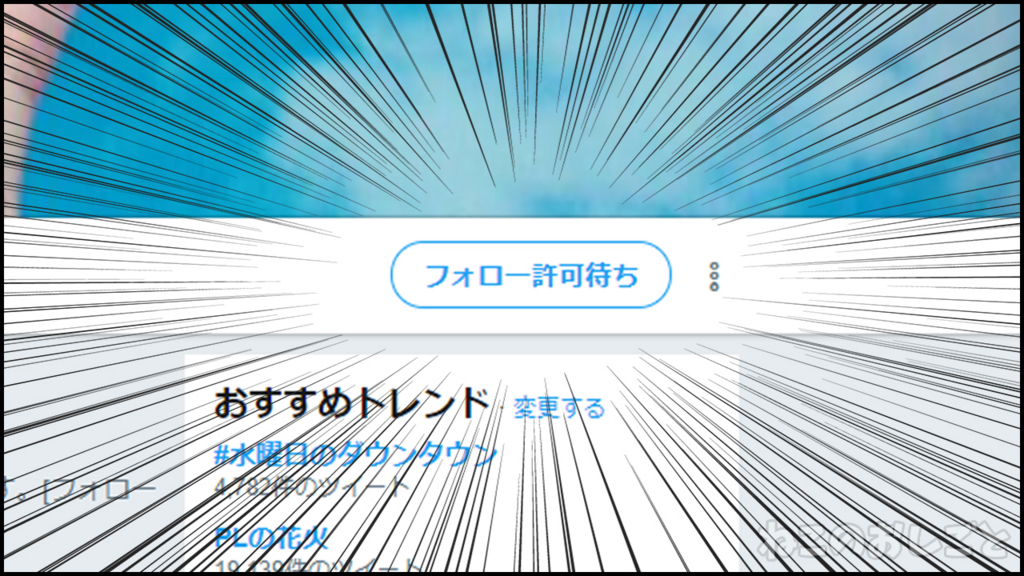 f:id:necozuki299:20180801224338j:plain