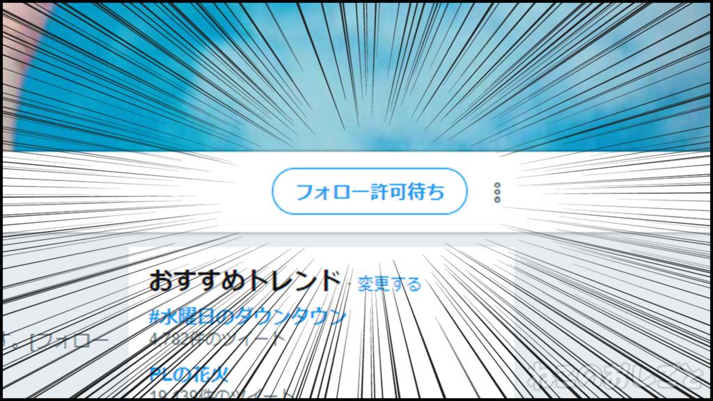 https://cdn-ak.f.st-hatena.com/images/fotolife/n/necozuki299/20180801/20180801224338.jpg