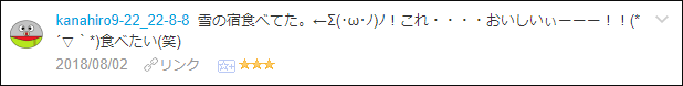 f:id:necozuki299:20180802184023p:plain