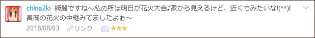 f:id:necozuki299:20180805000026p:plain