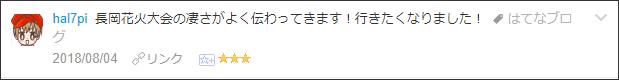 f:id:necozuki299:20180805000104p:plain