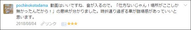 f:id:necozuki299:20180805000109p:plain