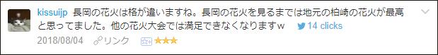 f:id:necozuki299:20180805000112p:plain