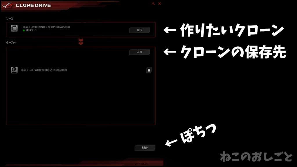 f:id:necozuki299:20180805233858j:plain