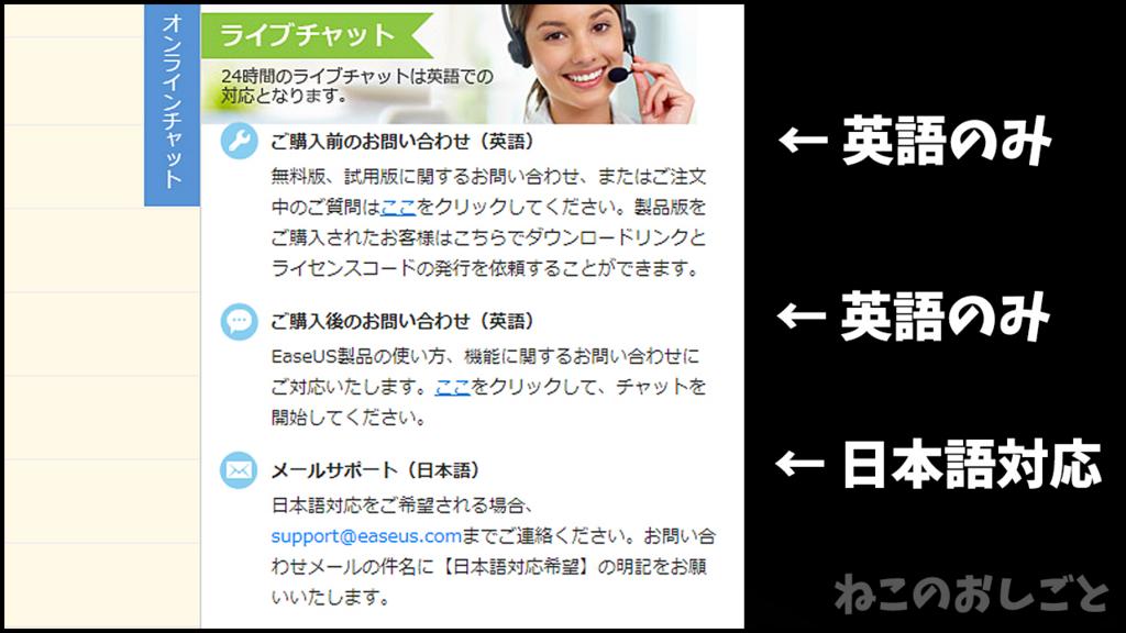 f:id:necozuki299:20180805235335j:plain