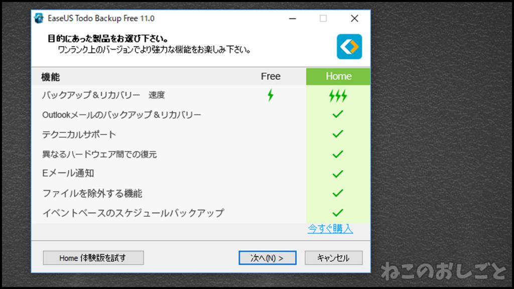 f:id:necozuki299:20180806001121j:plain