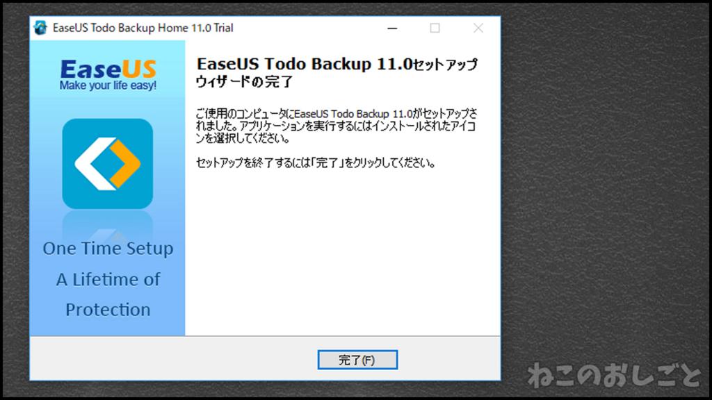 f:id:necozuki299:20180806002043j:plain