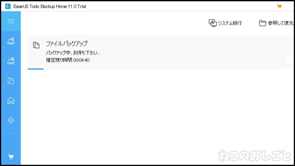 f:id:necozuki299:20180806005126j:plain