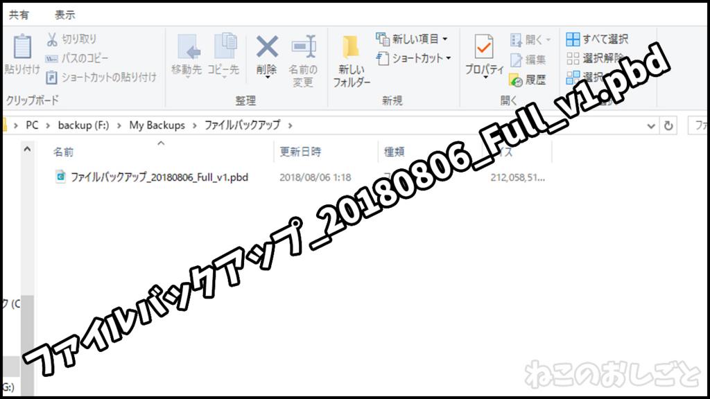 f:id:necozuki299:20180806012502j:plain